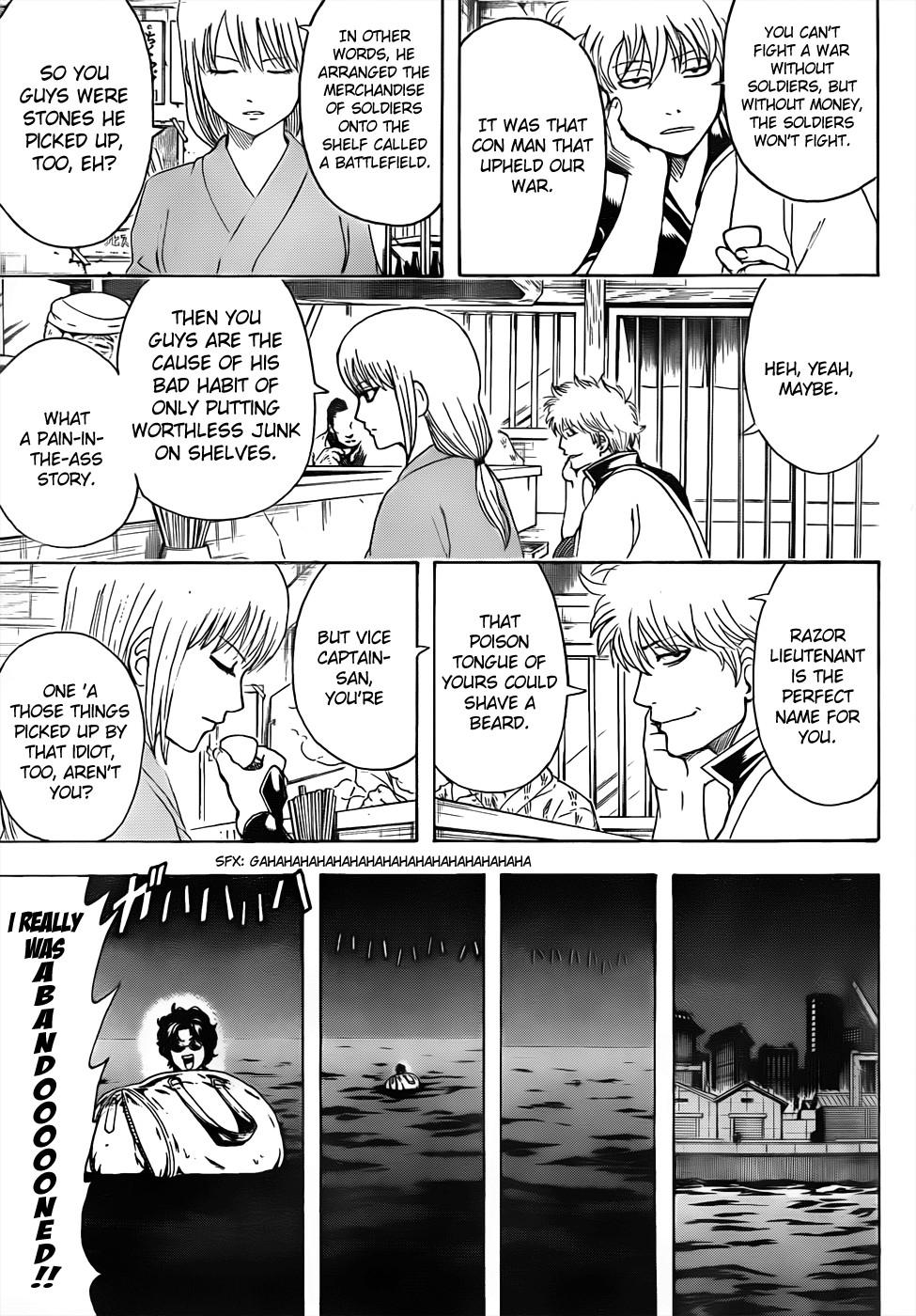 Gintama Chapter, 477 image 011
