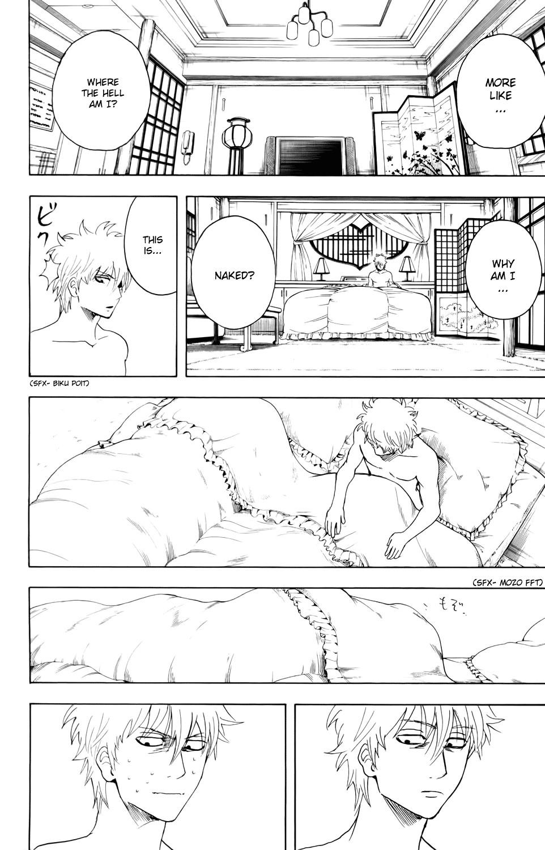 Gintama Chapter, 336 image 006
