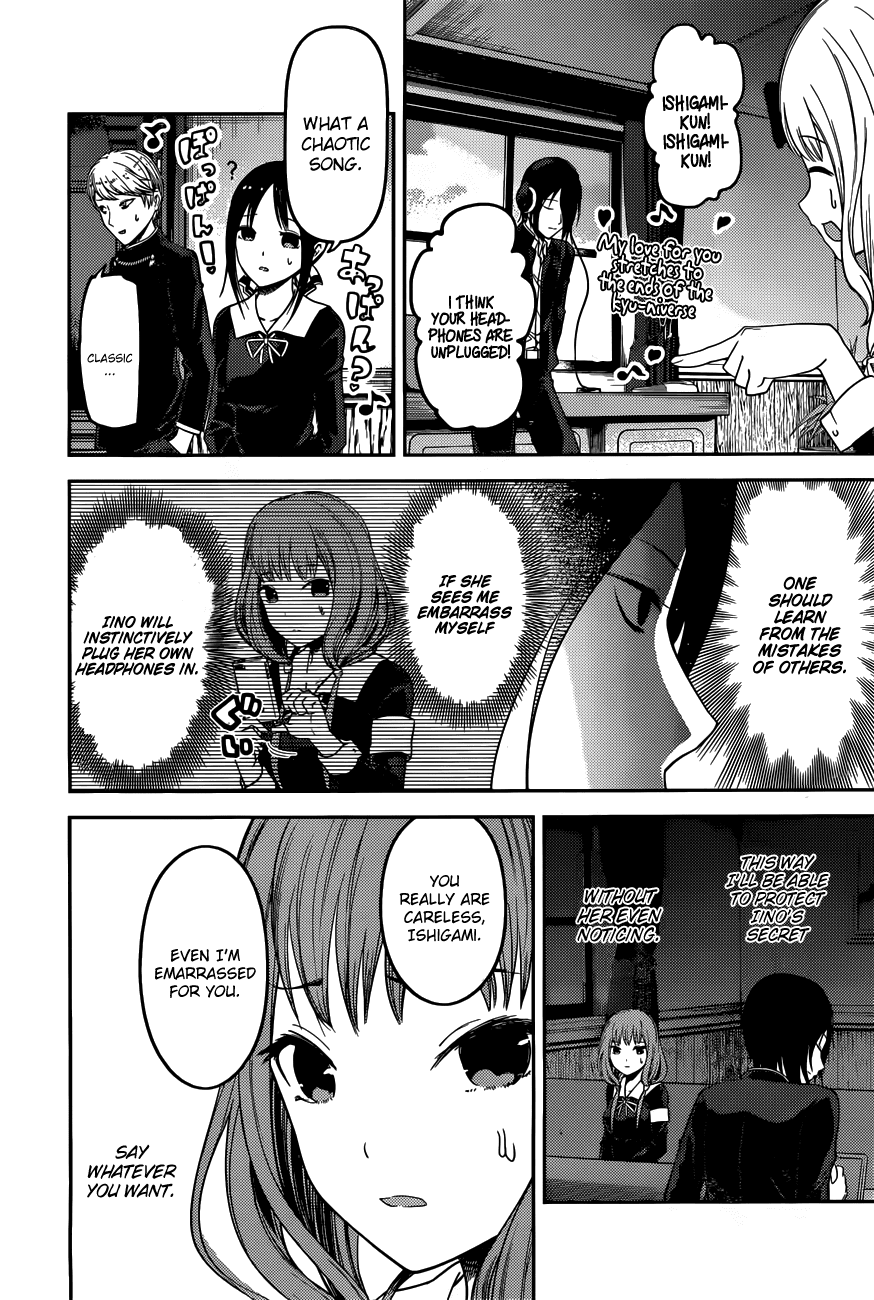 chapter 95 image 017