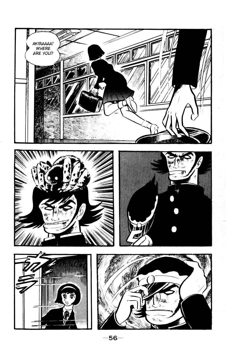 Devilman, Chapter 3 image 053