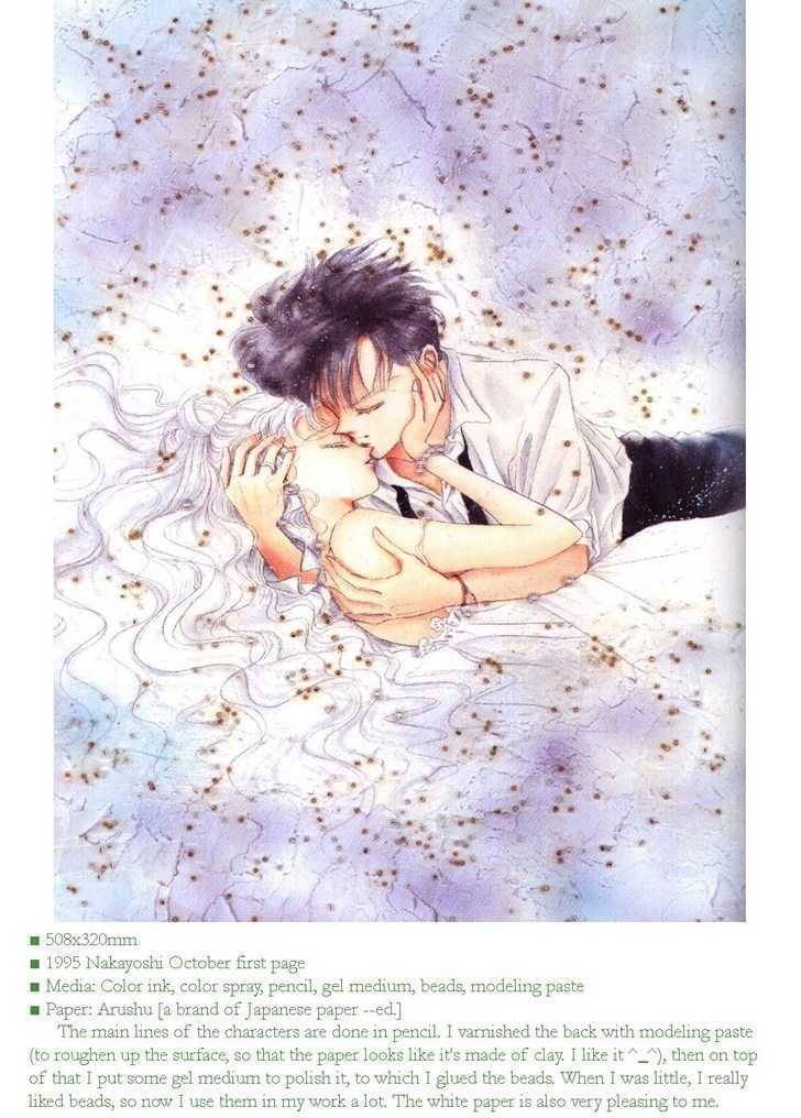 Sailor Moon, Cahpter 4 image 017