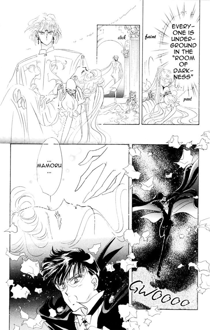 Sailor Moon, Cahpter 22 image 016
