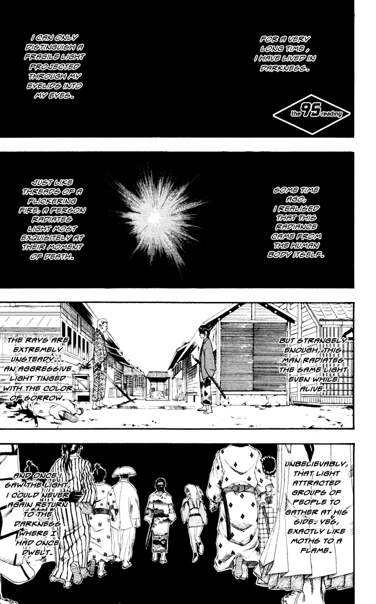 Gintama Chapter, 95 image 001