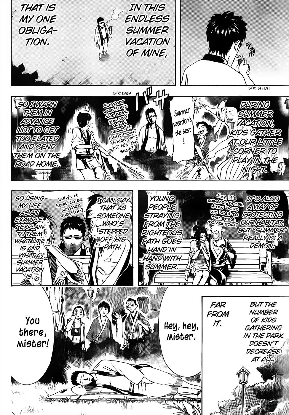 Gintama Chapter, 456 image 004