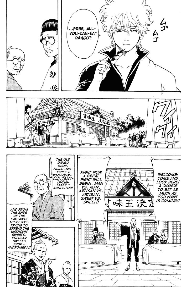 Gintama Chapter, 109 image 007