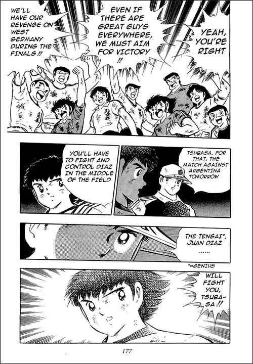 Captain Tsubasa, Chapter 93 image 023