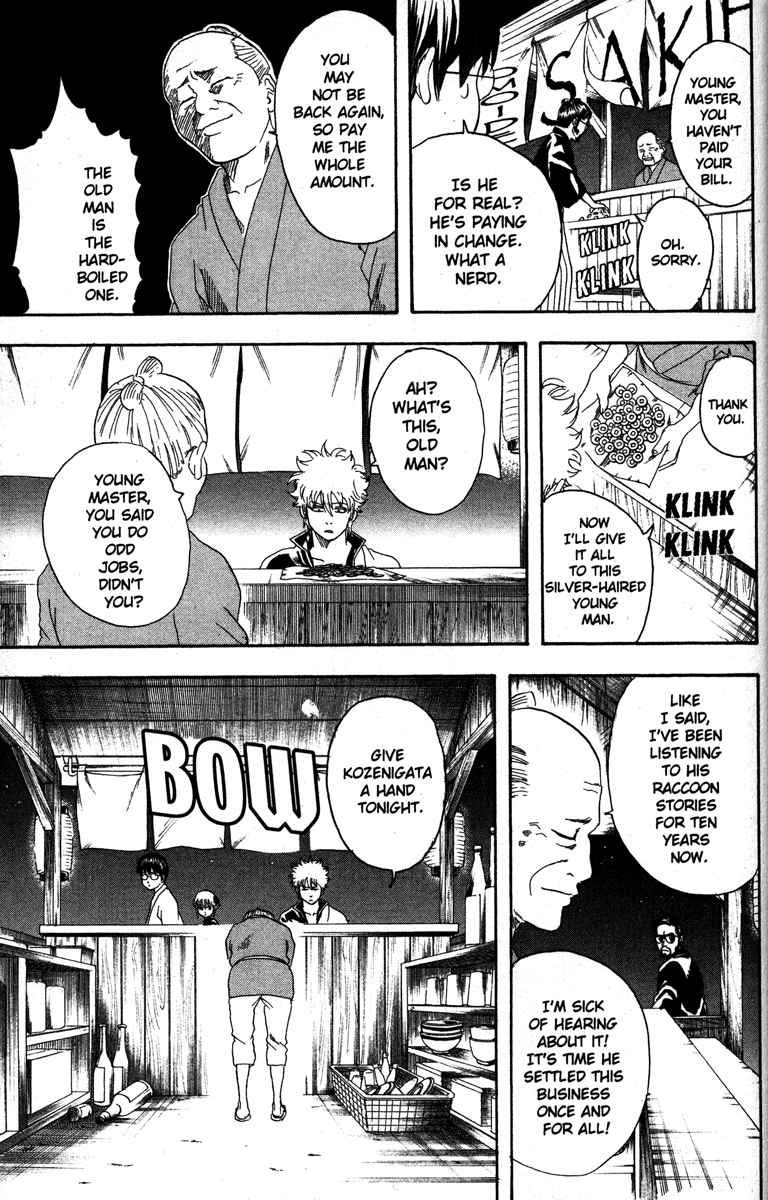 Gintama Chapter, 135 image 015