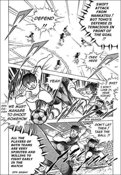 Captain Tsubasa, Chapter 76 image 077