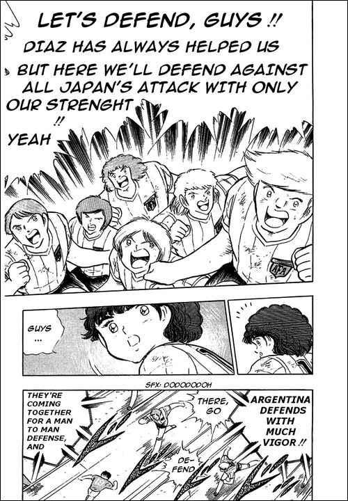 Captain Tsubasa, Chapter 94 image 099