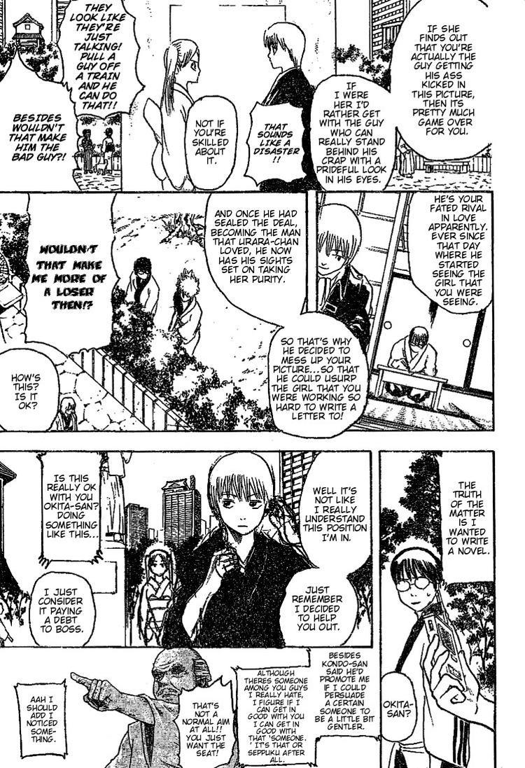 Gintama Chapter, 205 image 007