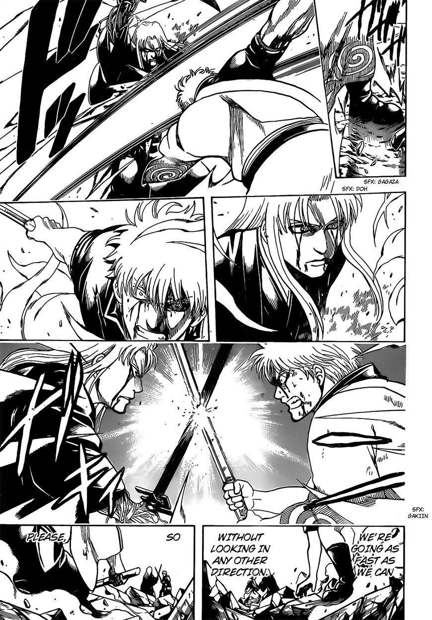 Gintama Chapter, 664 image 013