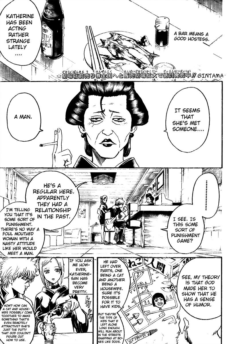 Gintama Chapter, 296 image 006