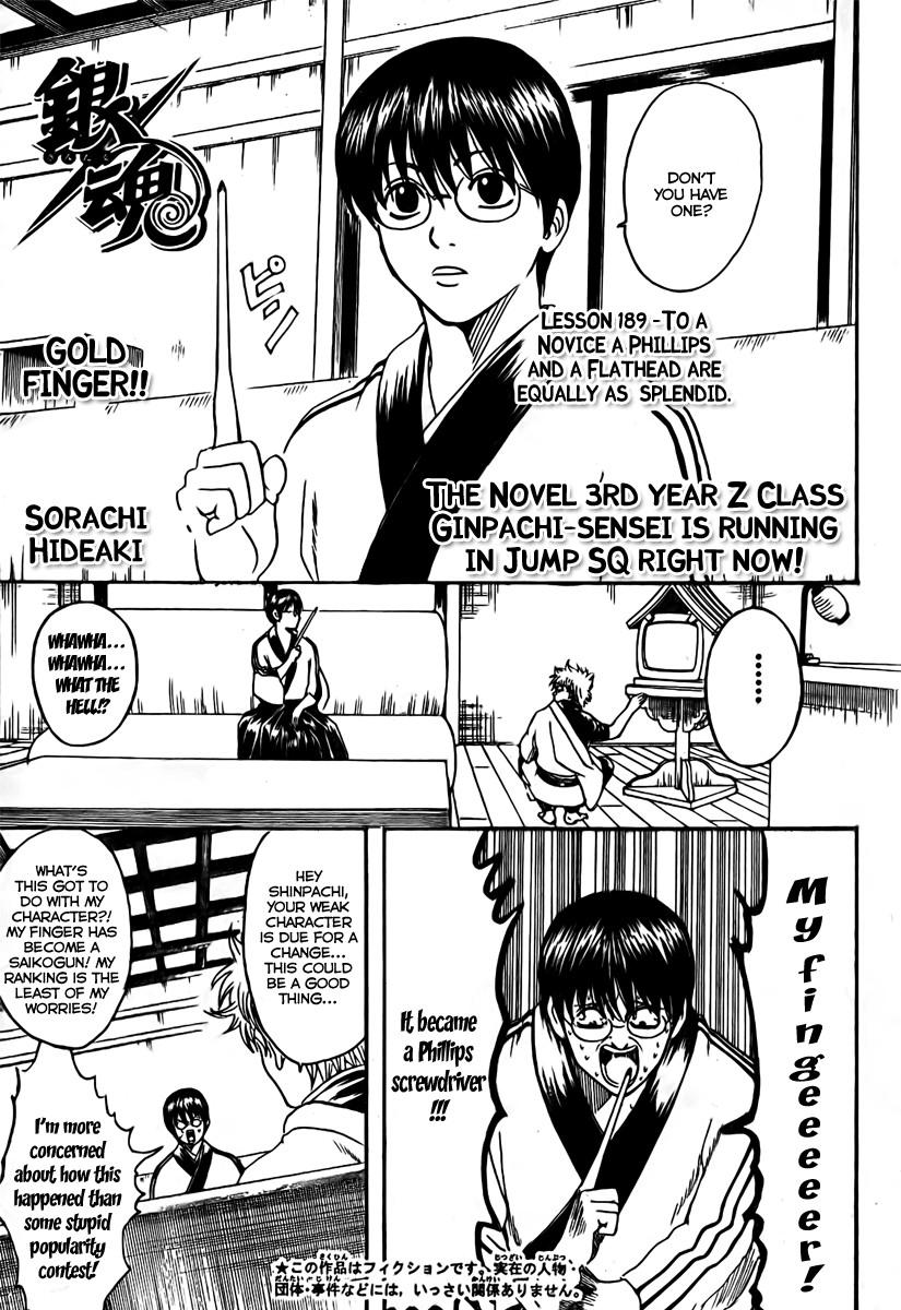 Gintama Chapter, 189 image 005