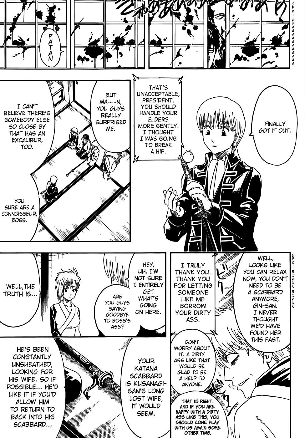 Gintama Chapter, 425 image 007