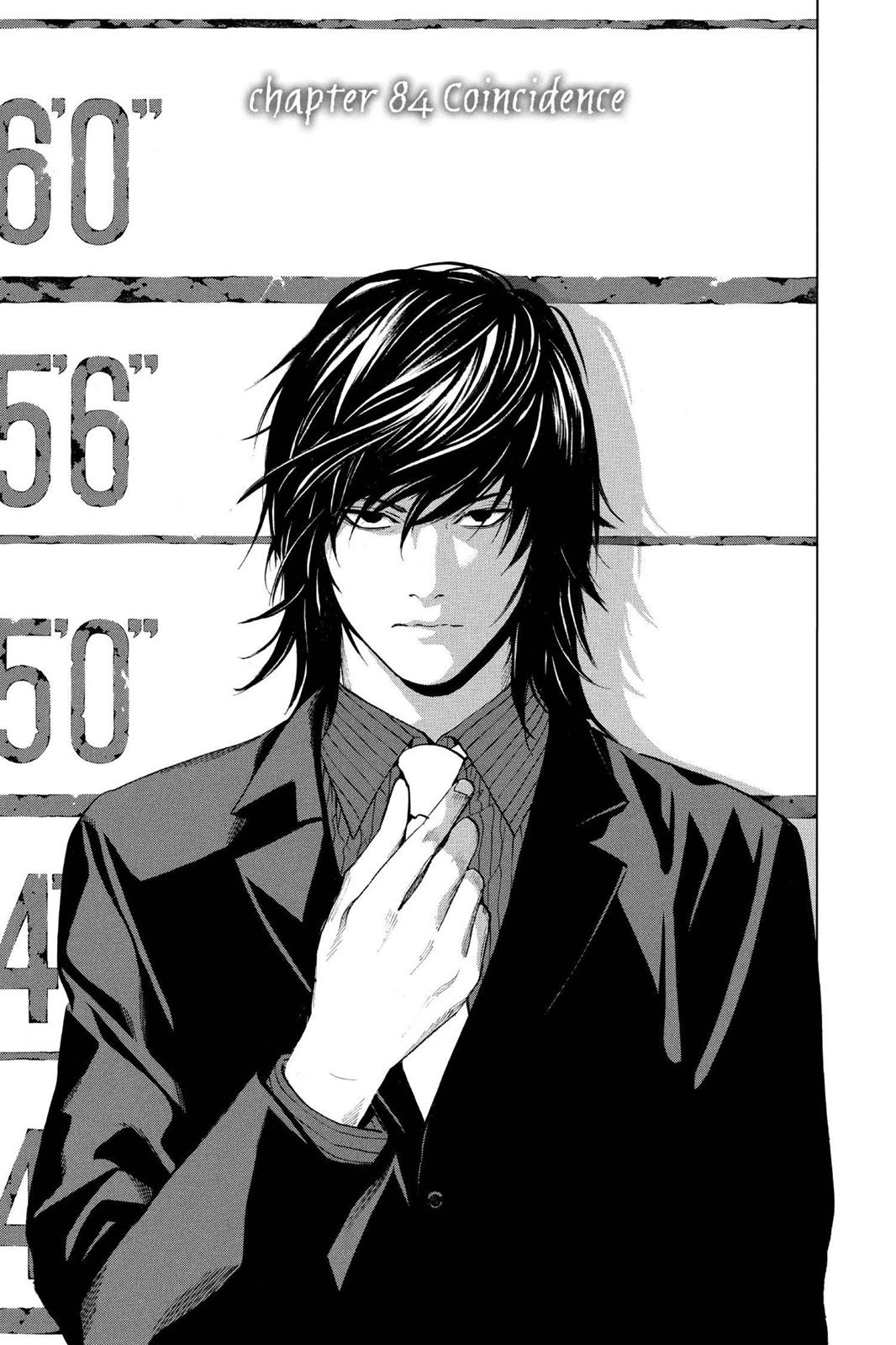 Chapter 84 image 003