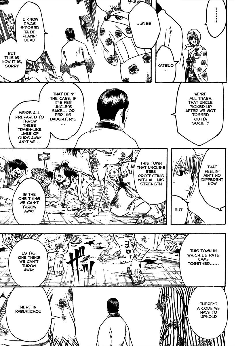 Gintama Chapter, 307 image 005