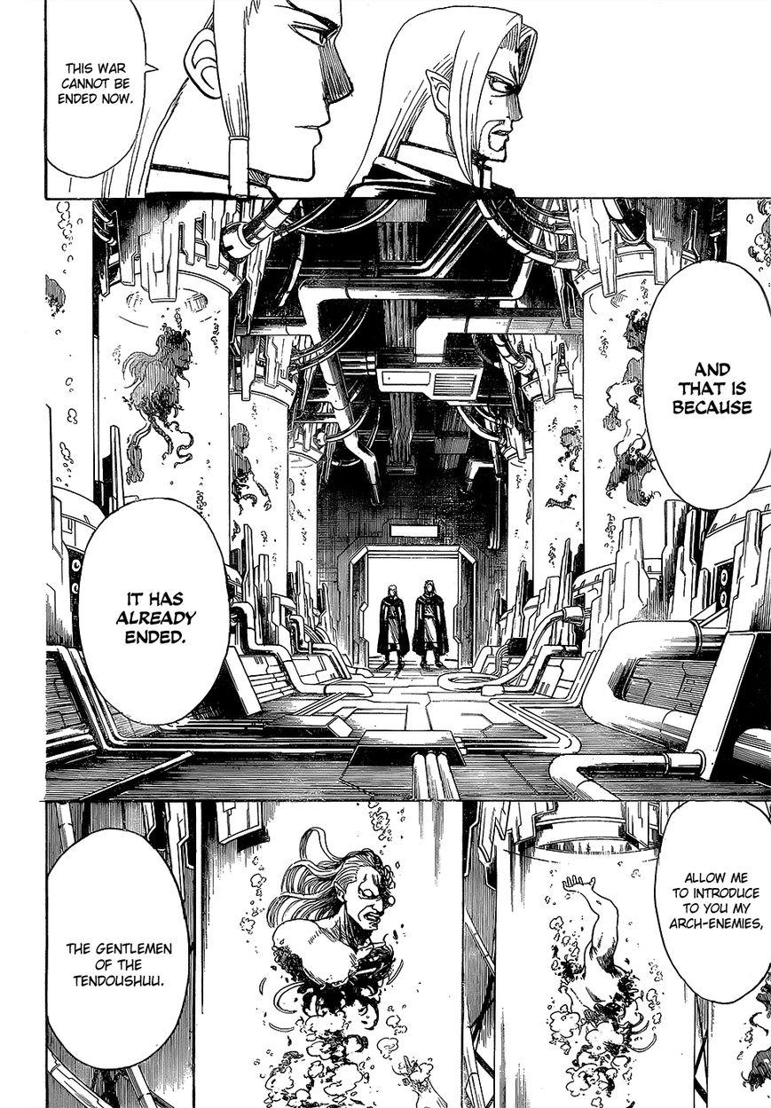 Gintama Chapter, 602 image 016
