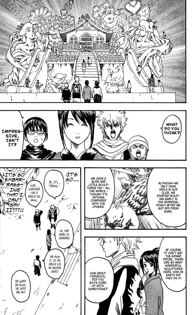 Gintama Chapter, 103 image 017