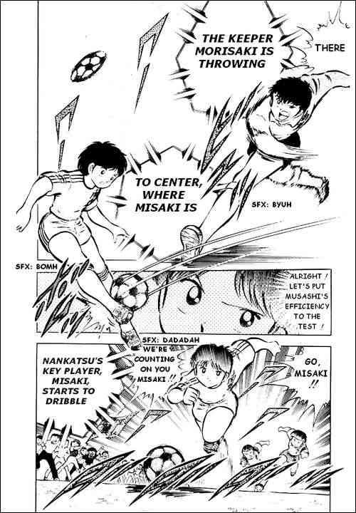 Captain Tsubasa, Chapter 29 image 011