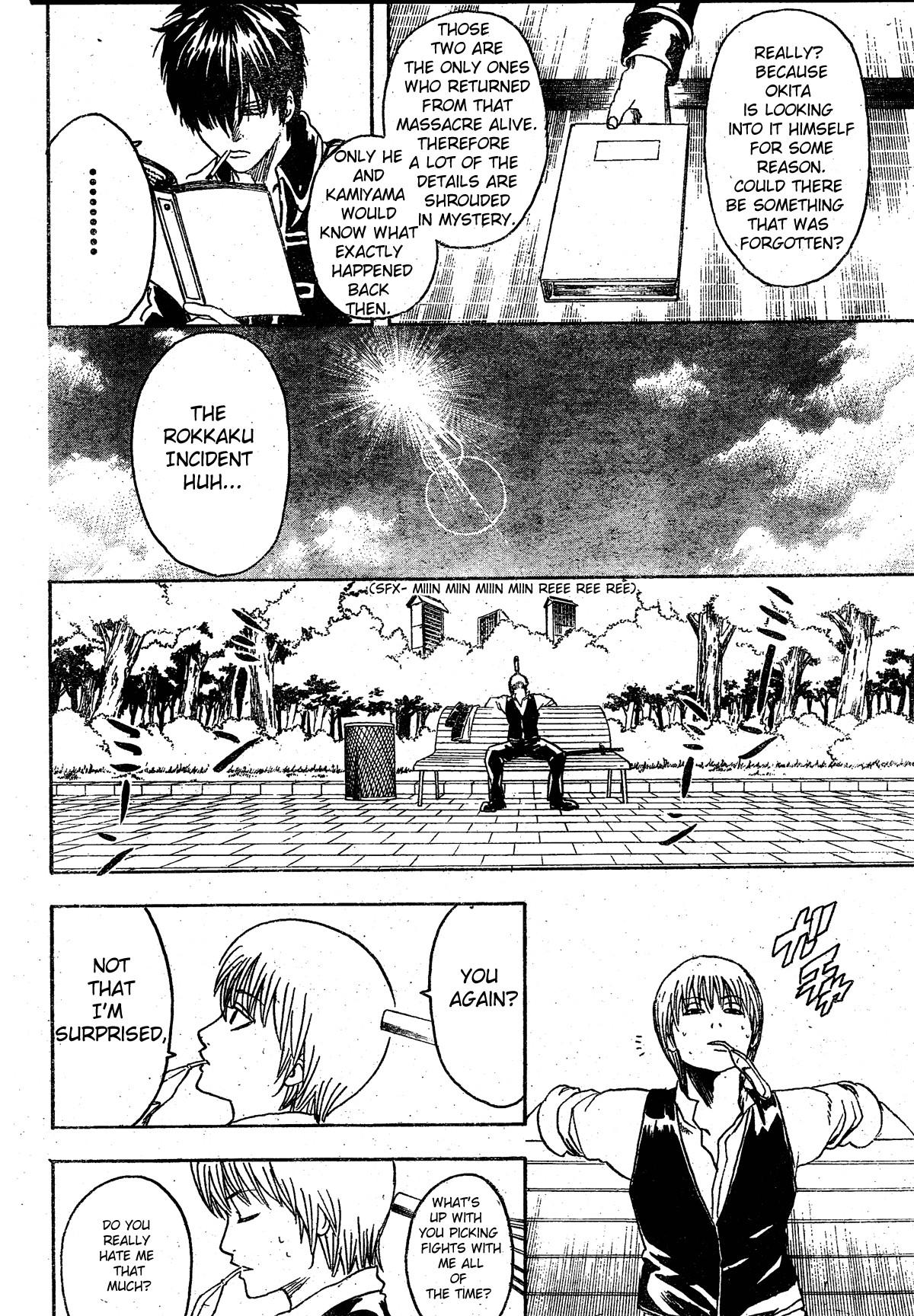 Gintama Chapter, 270 image 016
