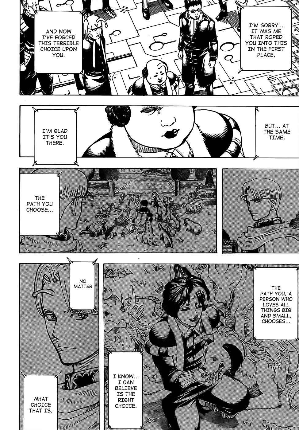 Gintama Chapter, 655 image 002