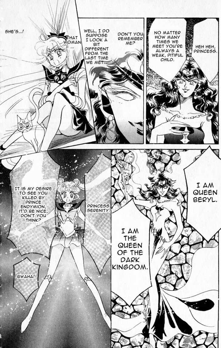 Sailor Moon, Cahpter 11 image 044