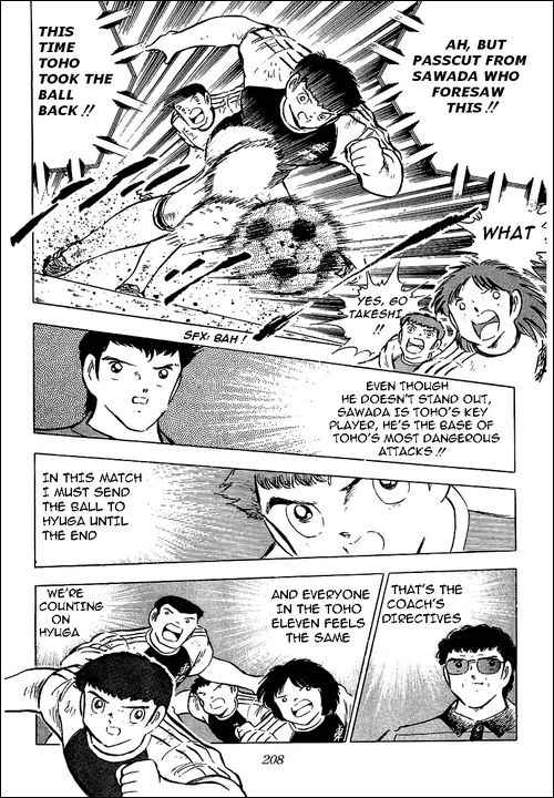 Captain Tsubasa, Chapter 80 image 009