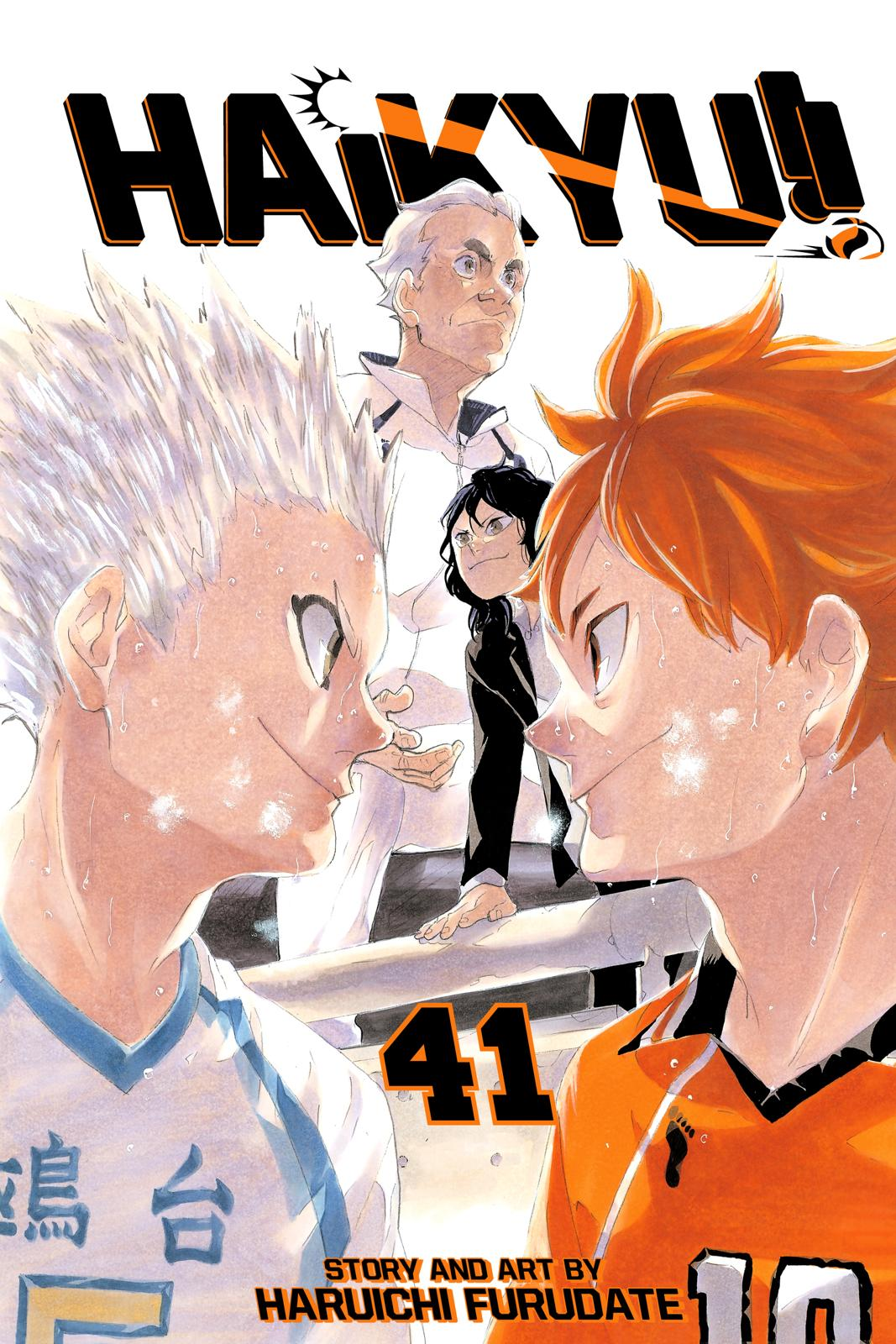 Chapter 358 image 001