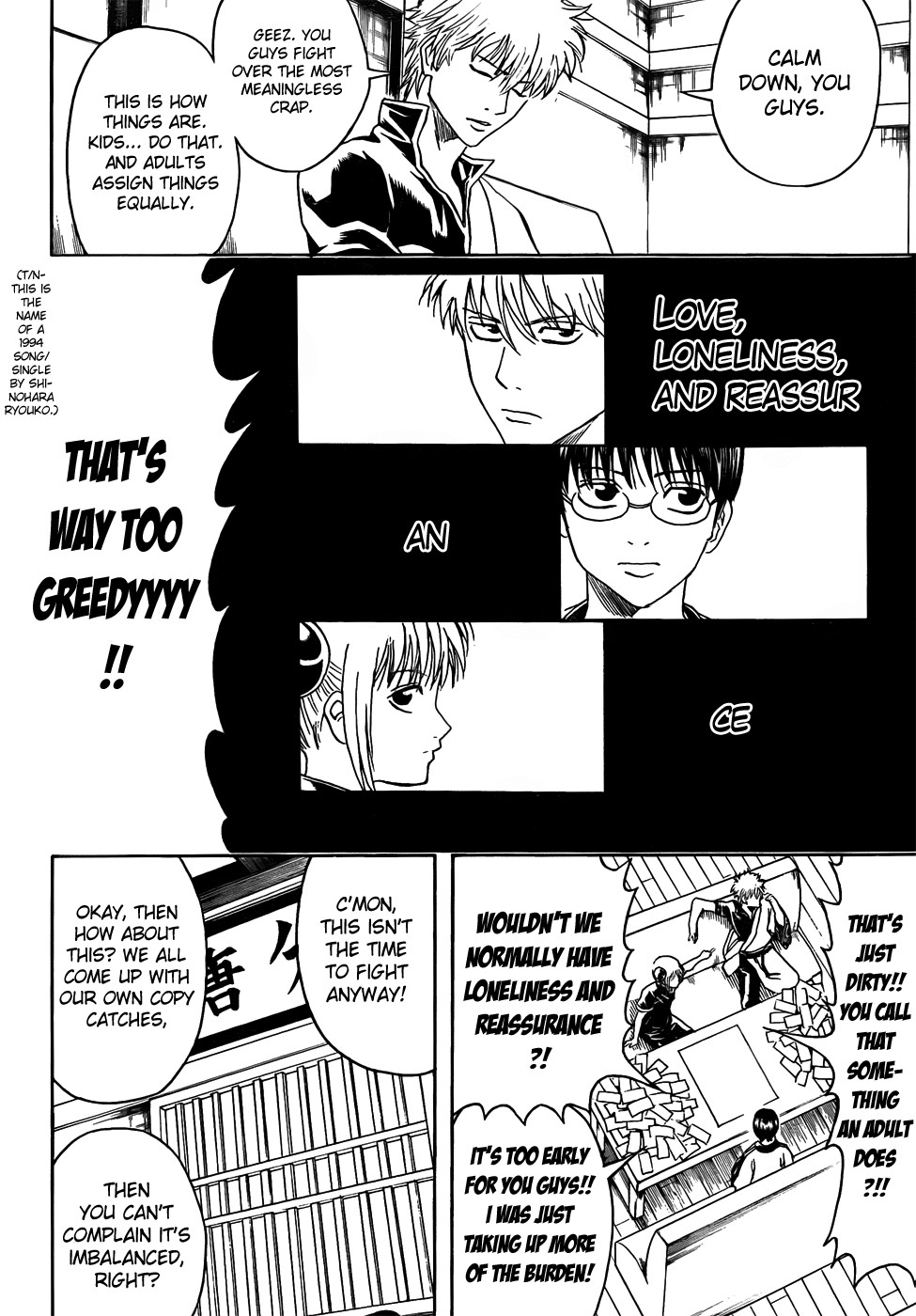 Gintama Chapter, 416 image 016