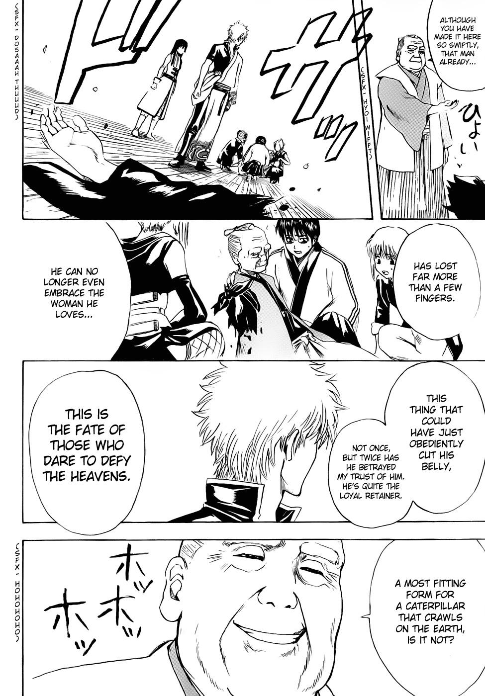 Gintama Chapter, 391 image 016