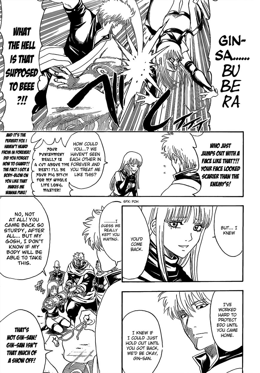 Gintama Chapter, 608 image 006