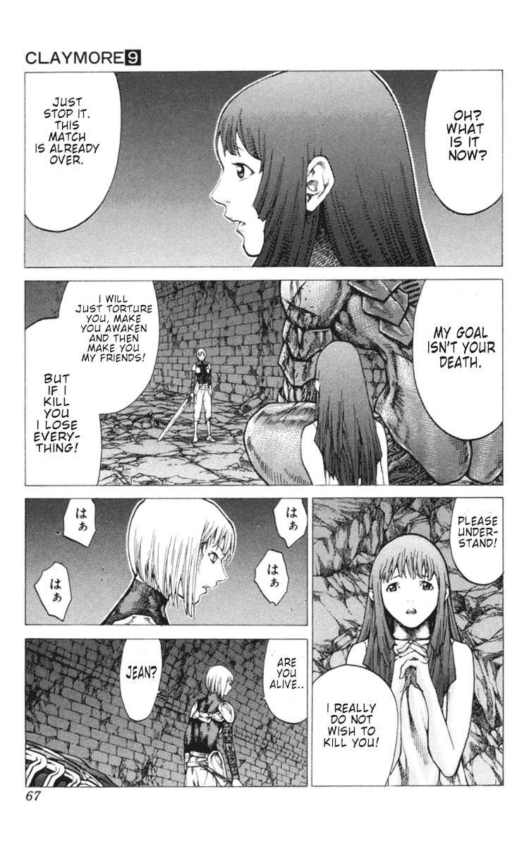 Claymore, Chapter 47 image 028