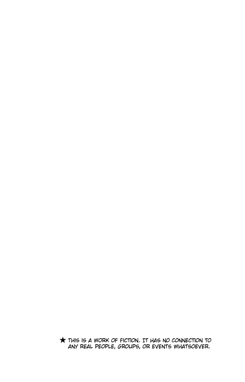 Gintama Chapter, 344 image 006