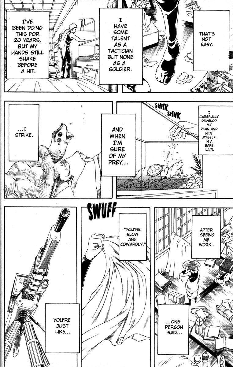 Gintama Chapter, 152 image 002