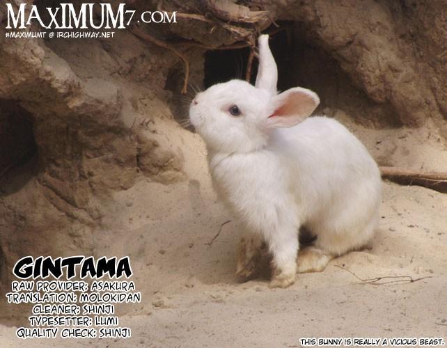 Gintama Chapter, 41 image 002
