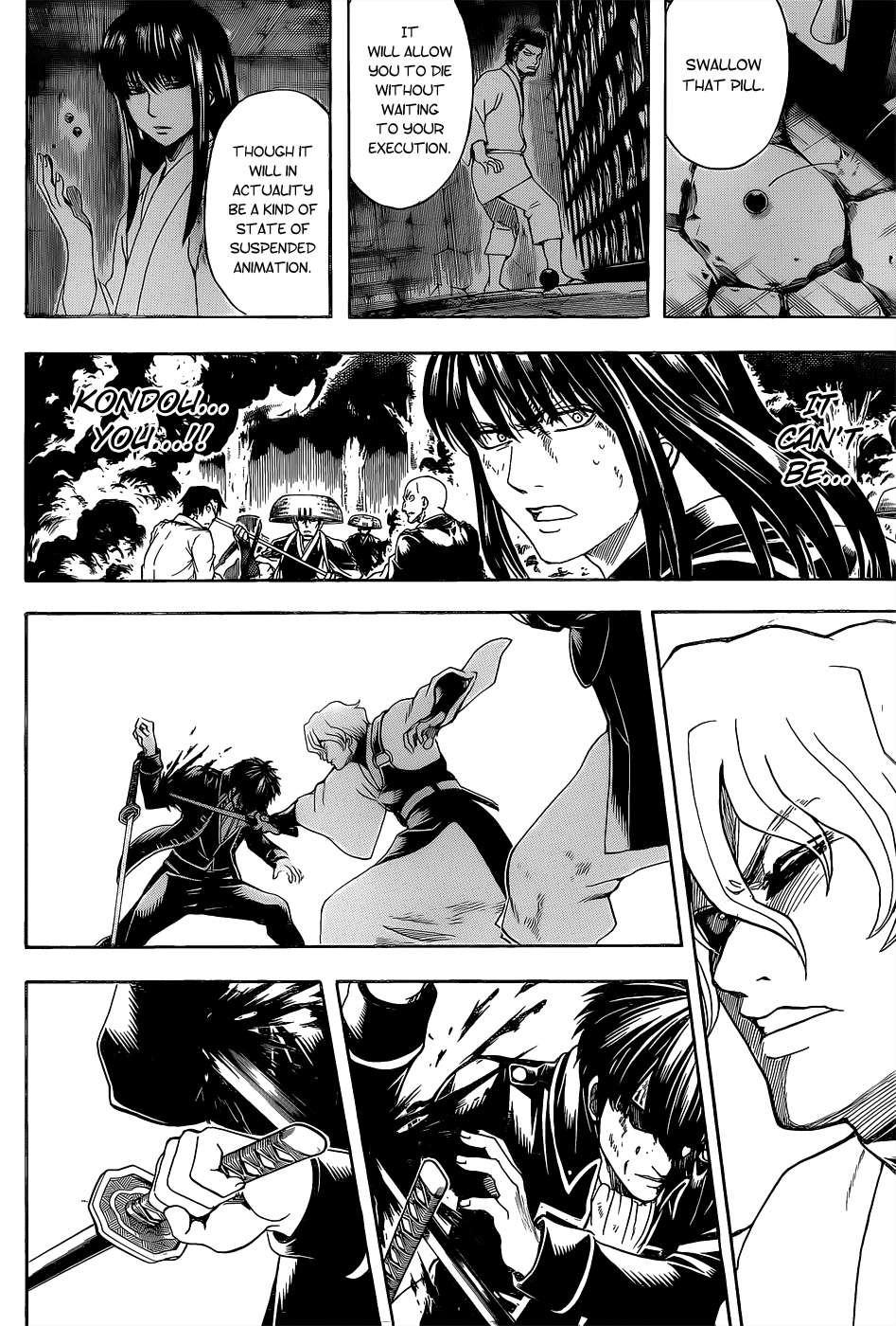 Gintama Chapter, 548 image 004