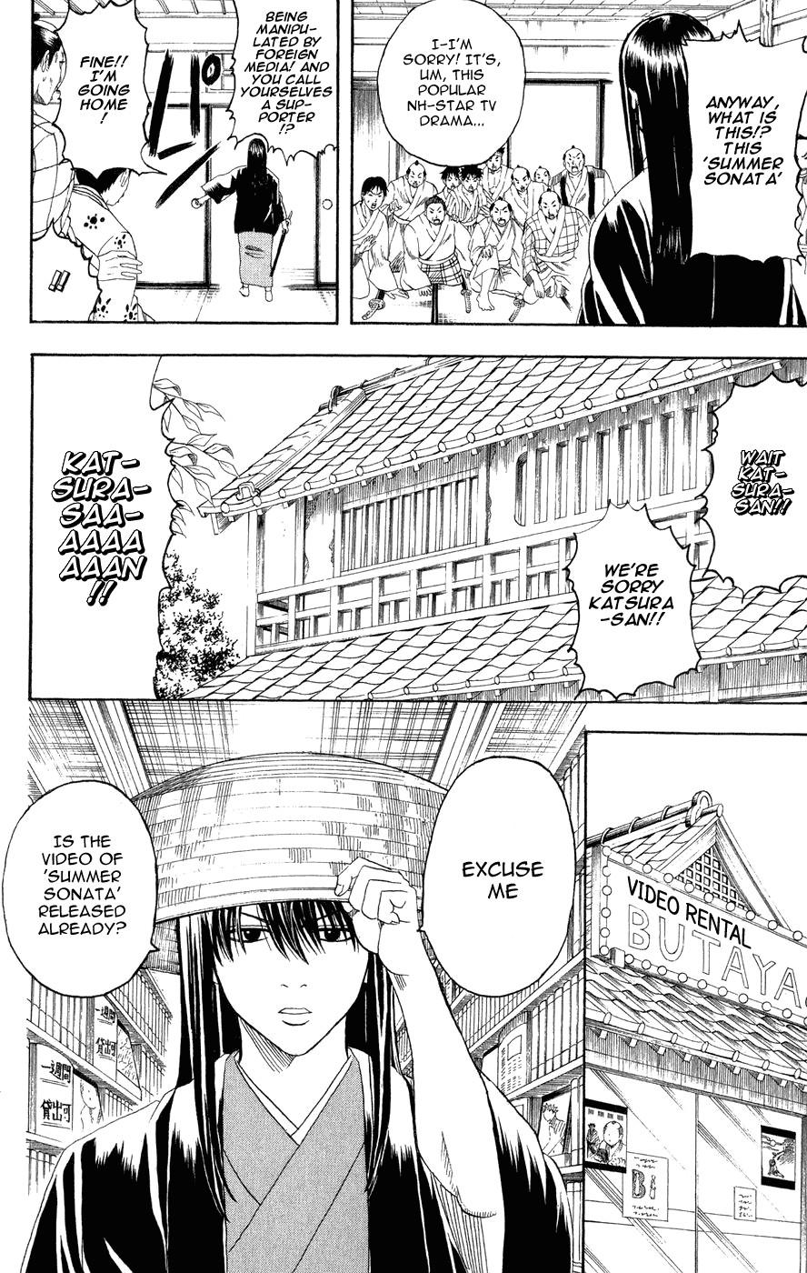 Gintama Chapter, 125 image 003