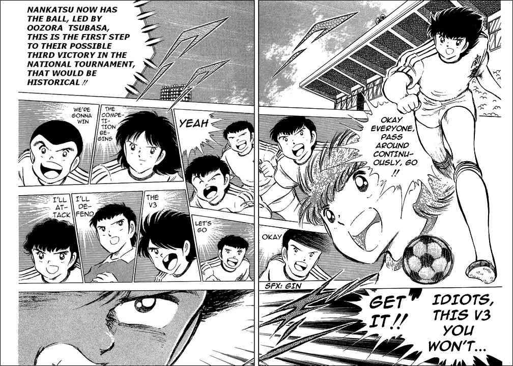 Captain Tsubasa, Chapter 60 image 005