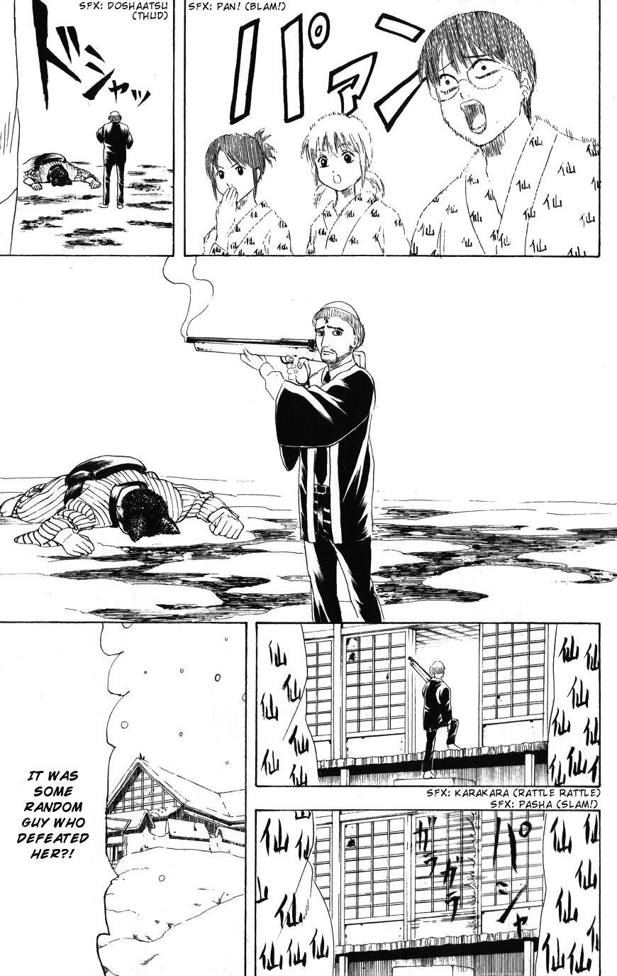 Gintama Chapter, 200 image 019