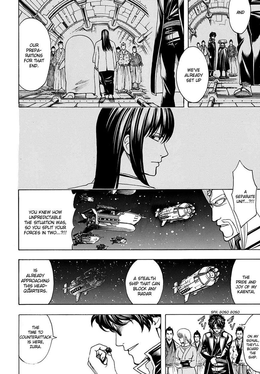 Gintama Chapter, 612 image 010
