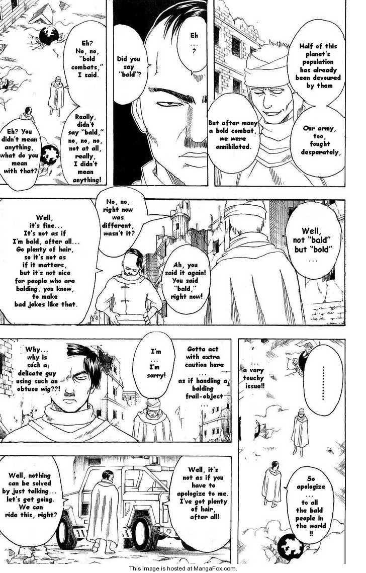 Gintama Chapter, 170 image 011