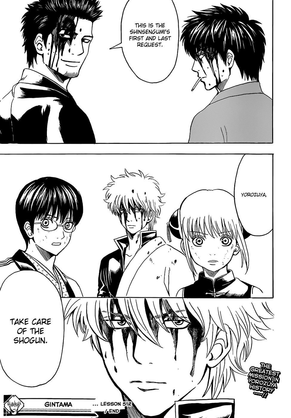 Gintama Chapter, 512 image 020