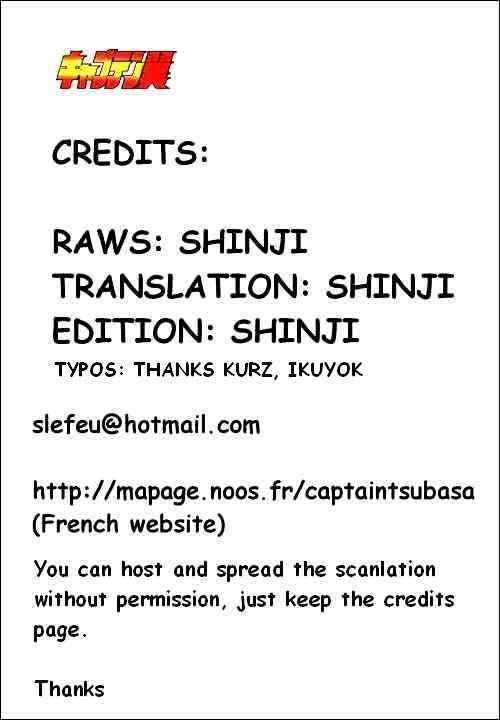 Captain Tsubasa, Chapter 79 image 032
