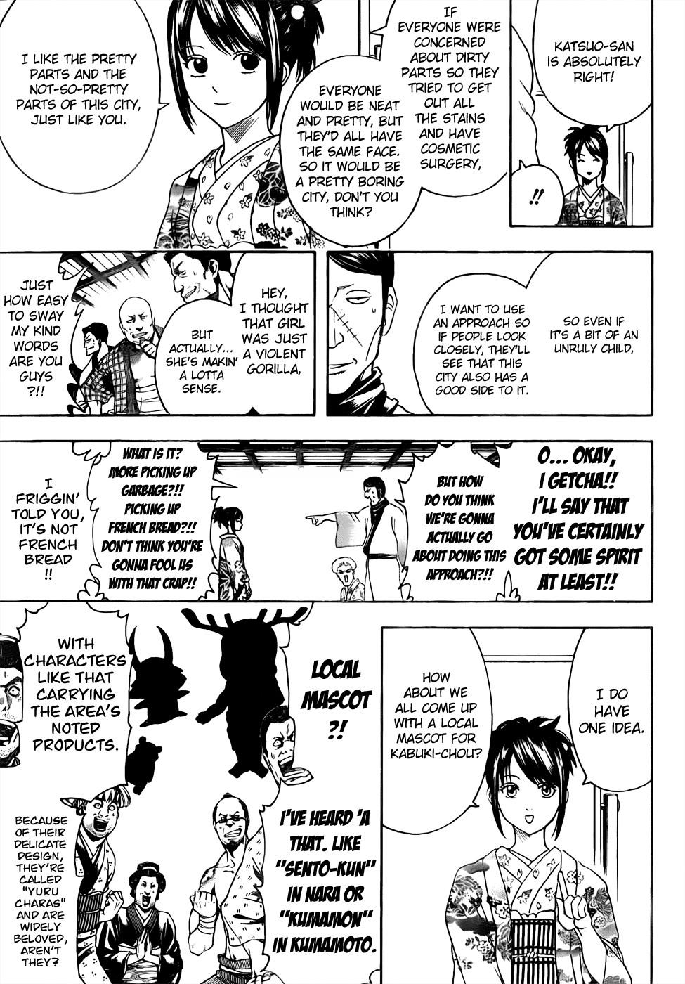 Gintama Chapter, 436 image 009
