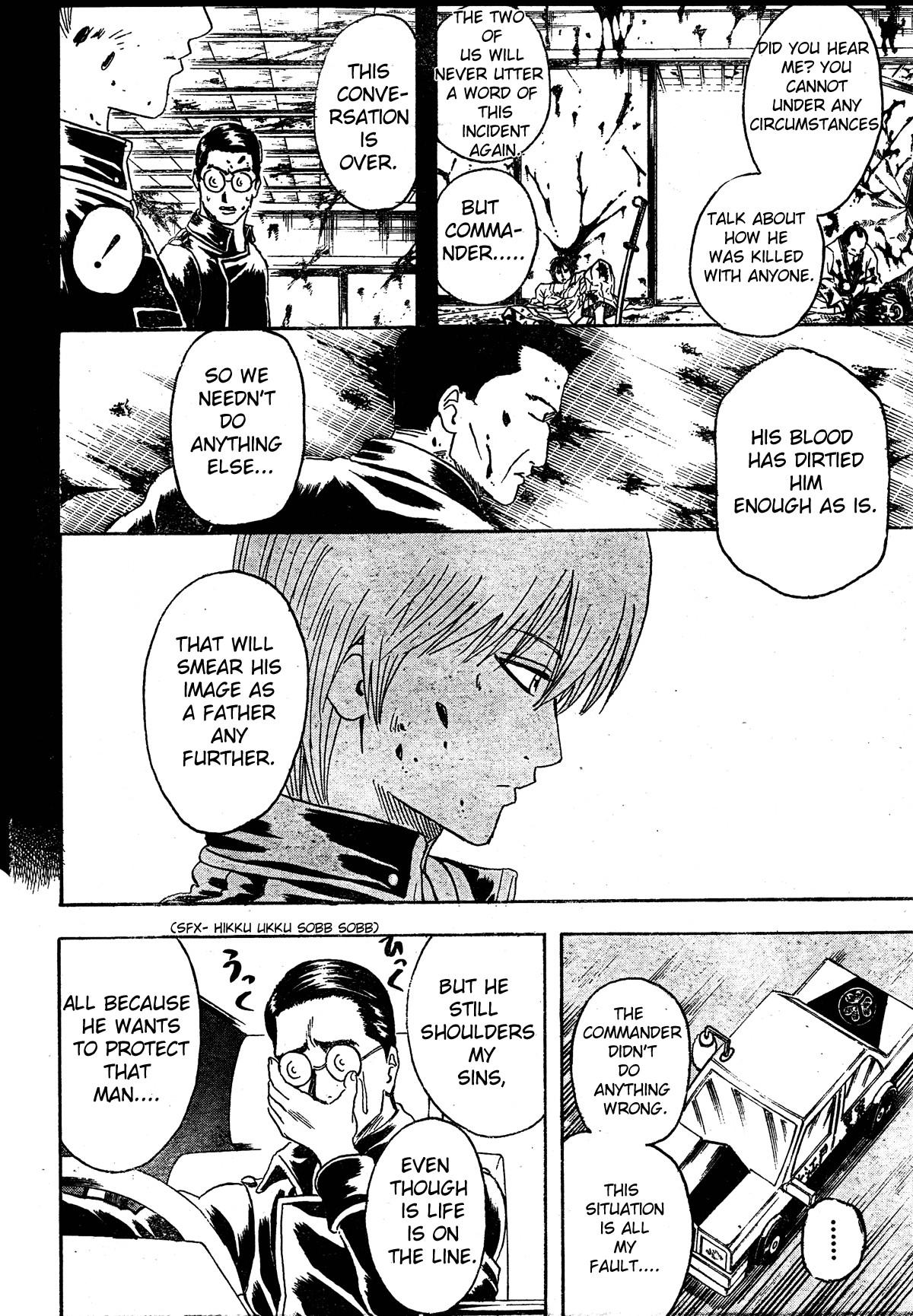 Gintama Chapter, 271 image 010
