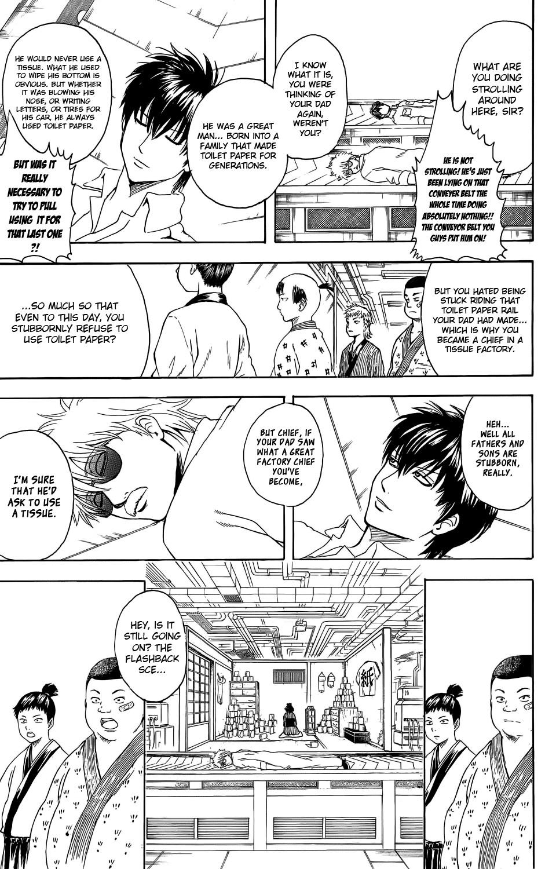 Gintama Chapter, 332 image 015