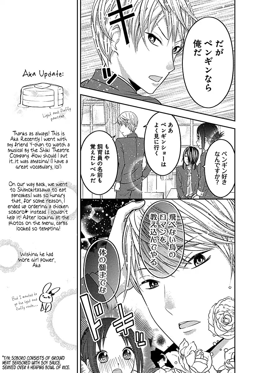 chapter 80.5 image 004