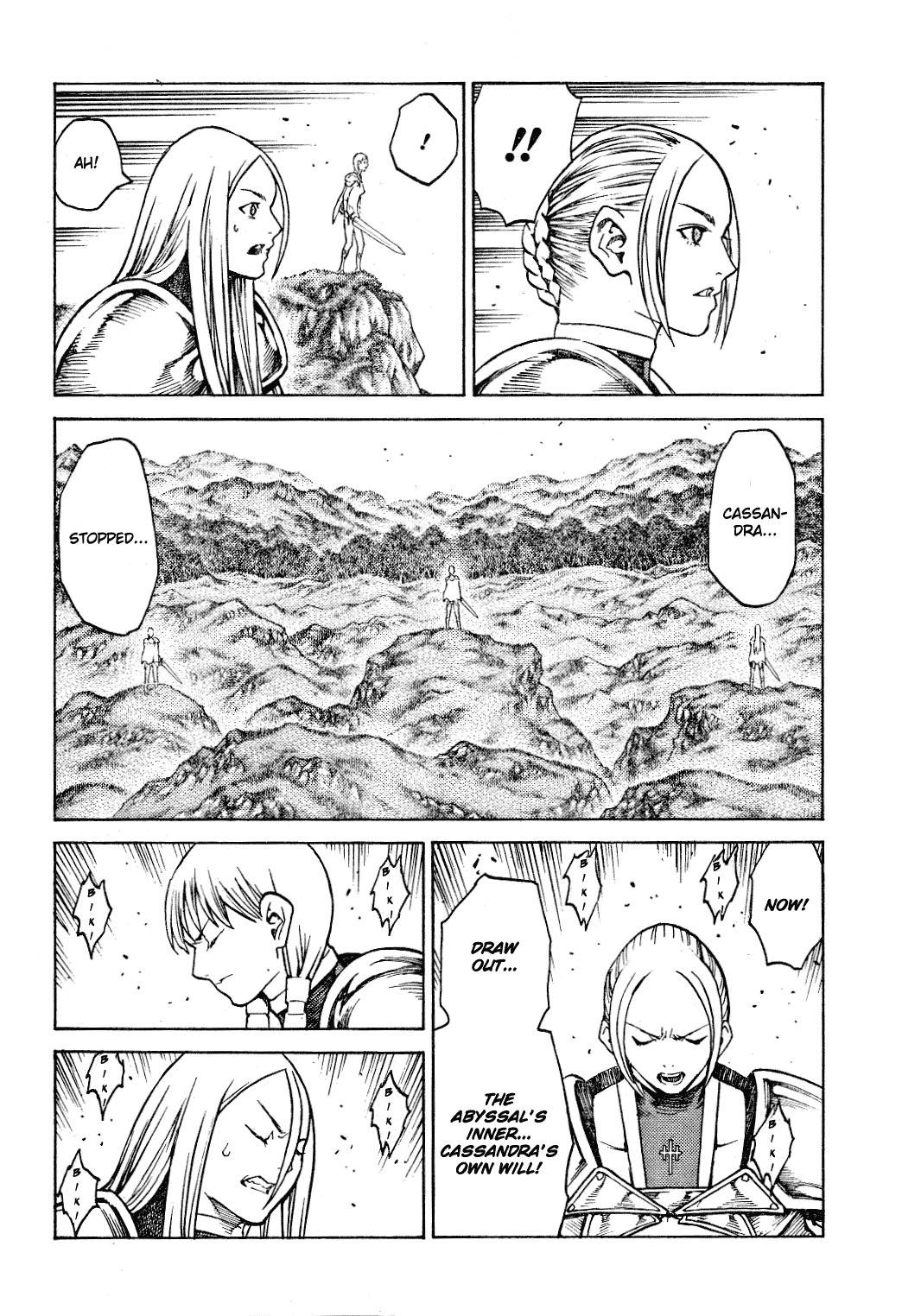 Claymore, Chapter 134 image 017