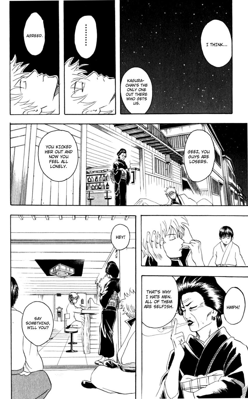 Gintama Chapter, 64 image 019