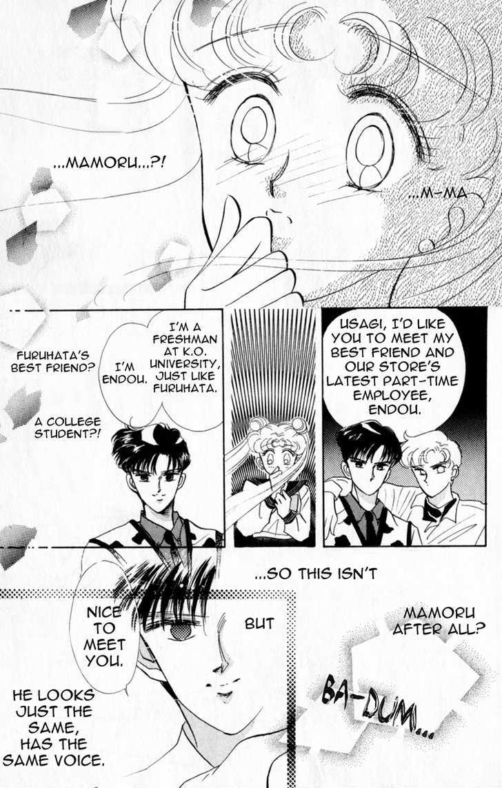 Sailor Moon, Cahpter 11 image 021